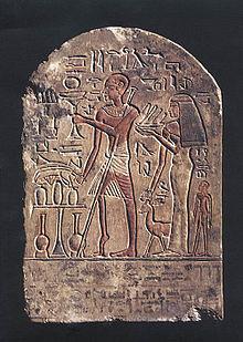 Polio Egyptian Stele