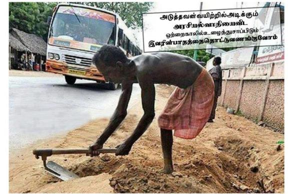 One legged labourer