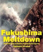 Fukushima Melt down
