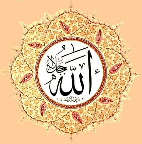 Allah-eser
