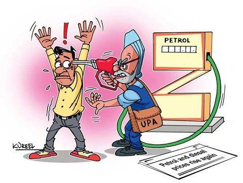 Petrol robbers