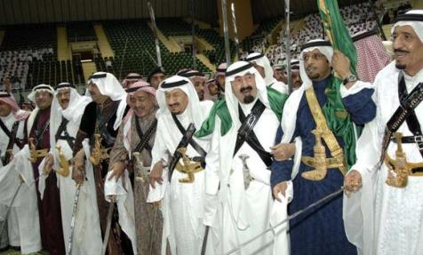 King Abdullah takes part in Ardah dance