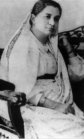 Madame Bhikaiji Cama