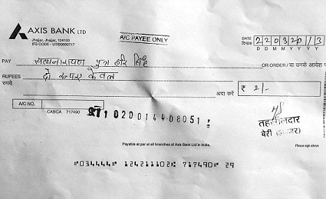 Image of a cheque the Haryana government sent to Jhajjar farmers as compensation.