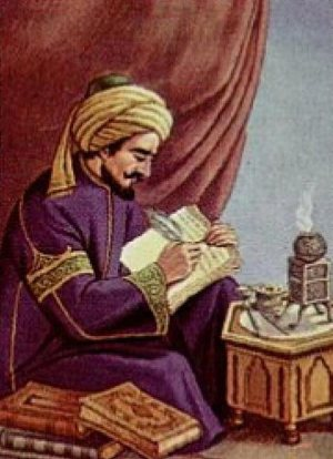 Abu Yūsuf Yaʻqūb ibn 'Isḥāq aṣ-Ṣabbāḥ al-Kindī - the Philosopher of the Arabs.
