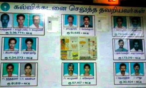 The notice board with pictures of students kept outside the bank branch in Bodinayakanur. — Photo:  Deccan Chronicle