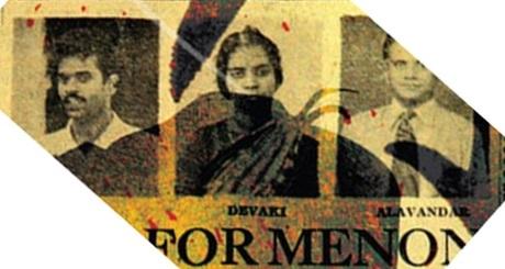 Alavandar Murder Case - Paper cutting - 2