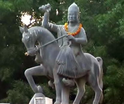 Raja Rao Ram Baksh Singh