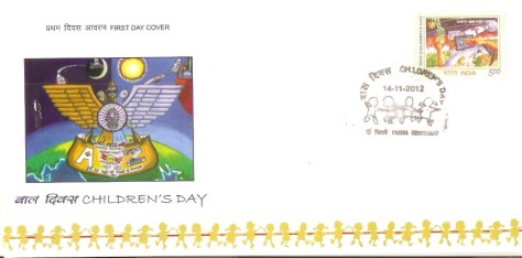 First Day Covers for commemorating Children's Day 2012 in India