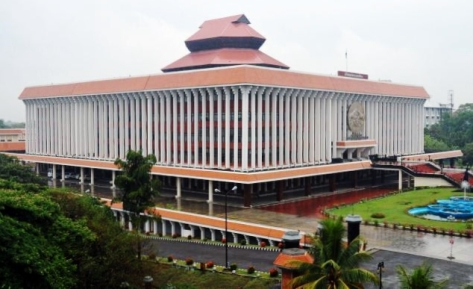 Kerala Legislative Assembly, Thiruvananthapuram. (Photo: C. Ratheesh Kumar)