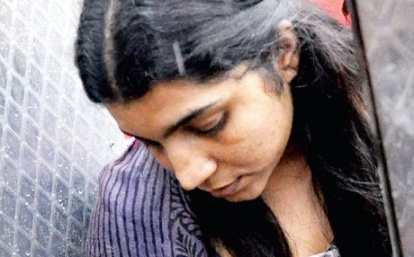 Saritha S. Nair (Source: newindianexpress.com)