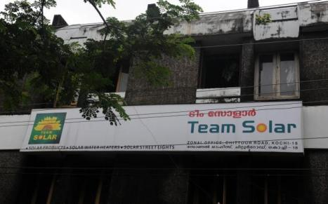 Zonal office of Team Solar on Chittoor Road in Kochi (Photo: H. Vibhu)