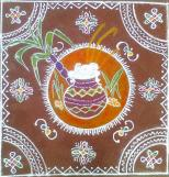 Pongal Kolam - 17