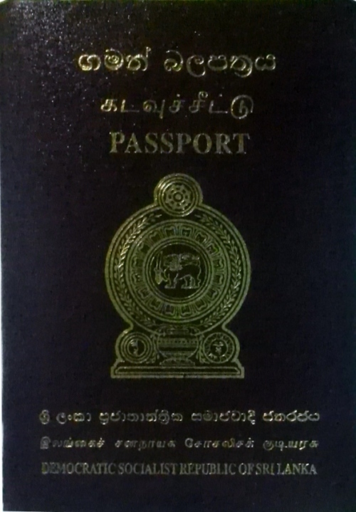 A contemporary ordinary Sri Lankan passport (Author - Chamath237)