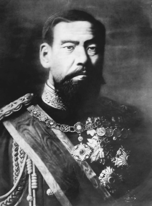 Meiji the Great, the 122nd Emperor of Japan according to the traditional order of succession, reigning from February 3, 1867 until his death on July 30, 1912