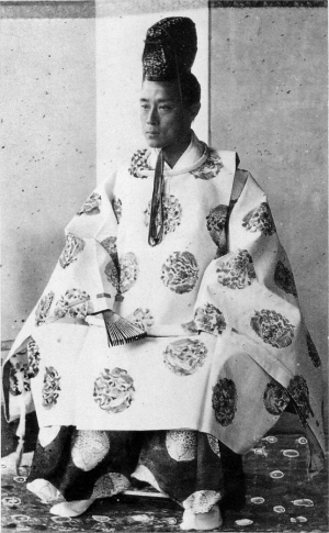 Tokugawa Yoshinobu (October 28, 1837 – November 22, 1913) also known as Keiki was the 15th and last shogun of the Tokugawa shogunate of Japan.