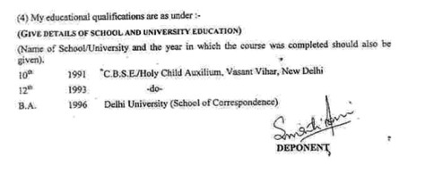 Details of school and university education - 1