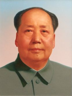 Mao Zedong, First Chairman of the Central Committee of the Communist Party of China