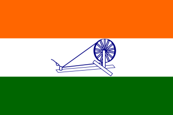 The flag adopted in 1931 and first hoisted on October 31, 1931. It was used by the Provisional Government of Free India during the subsequent years of Second World War.