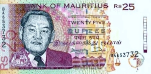 Controversial mur-25-mauritian-rupees-front