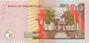 mur-100-mauritian-rupees-back