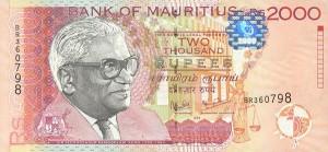 mur-2000-mauritian-rupees-front