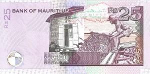 mur-25-mauritian-rupees-back