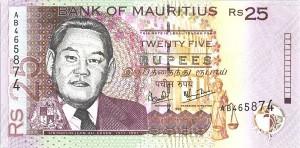 mur-25-mauritian-rupees-front