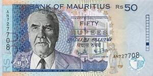 mur-50-mauritian-rupees-front