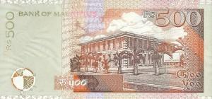 mur-500-mauritian-rupees-back