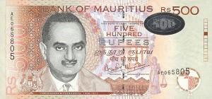 mur-500-mauritian-rupees-front