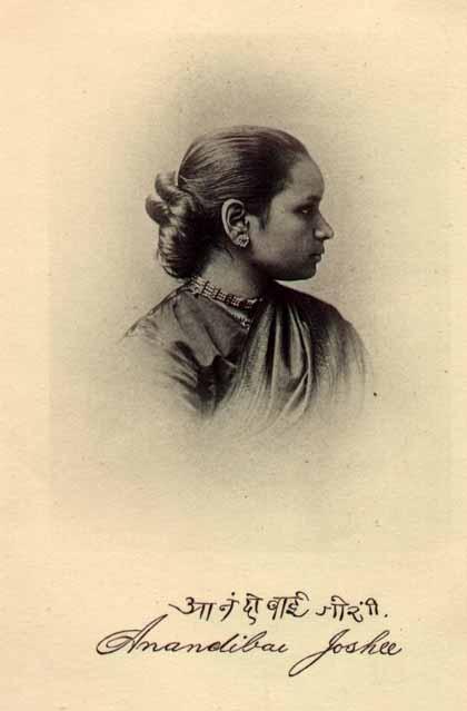 Photograph of Anandi Gopal Joshee with her signature (Source: columbia.edu)