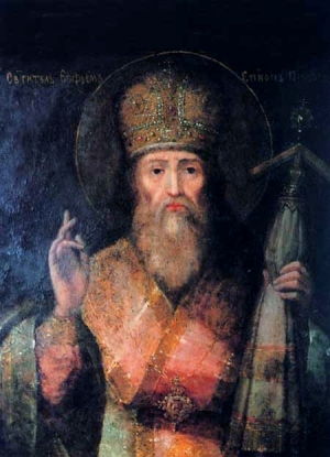 Saint Ephraim, metropolitan of Kyiv and All Rus', Bishop of Pereyaslav (modern Ukraine). (Source - Kyiv Caves Lavra, Ukraine)