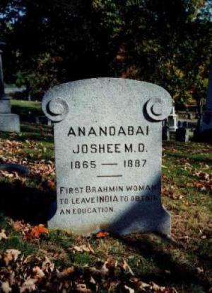 The resting place of Anandibai Joshee's ash in Poughkeepsie, New York. (Photo - Legacy Center Archives, Drexel University College of Medicine)