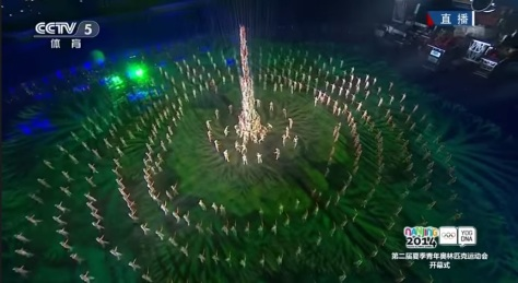 Nanjing Youth Olympics 2014 - 01