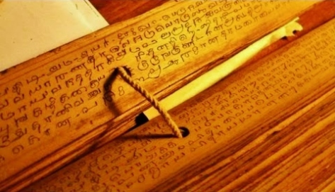 Ola leaf (Palm leaf) manuscripts
