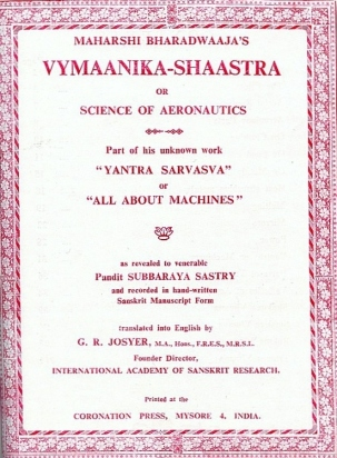 Title page of the English translation of Vyamanika Shastra published in 1973.