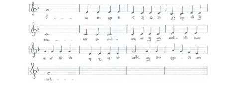 Music Sheet Page 2