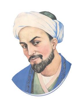 Saadi Shirazi (1190 - 1290)