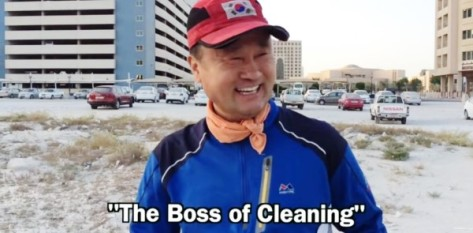 Mr. Yo - The Boss of Cleaning (Custom)