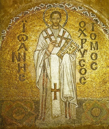 Saint John Chrysostom (Hagios Ioannis Chrysostomos) of Antioch. An early Byzantine mosaic from the Cathedral of Hagia Sophia in Constantinople. The mosaic is approximately 1,000 years old.