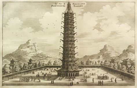 Early European illustration of the Porcelain Tower, from An embassy from the East-India Company (1665) by Johan Nieuhof.