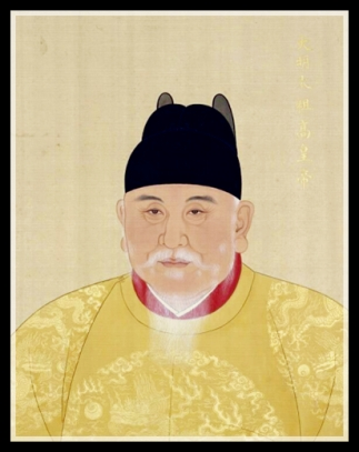 The Hongwu Emperor (born as Zhu Yuanzhang), founder of the Ming Dynasty.
