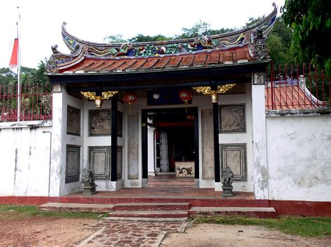 The Sam Po Kong Temple in Malacca. (Author: Gisling)