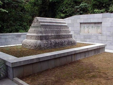 Zheng He's tomb in Nanjing (Author: Peter Pang)