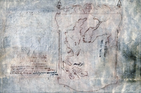 Marco Polo's 'Map with Ship' (Credit: Library of Congress, Geography and Map Division)