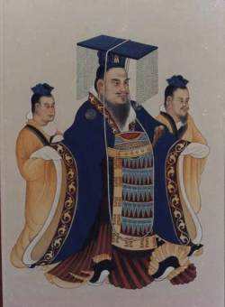 Traditional portrait of Emperor Wu of Han of the Western Han dynasty from an ancient Chinese book.