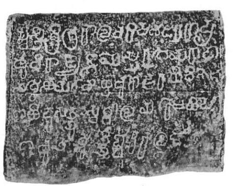 Fragment of Old Kannada inscription (765 AD) from Hattimattur village of Rashtrakuta King Krishna I (Source: Epigraphia Indica and Record of the Archæological Survey of India, Volume 6).