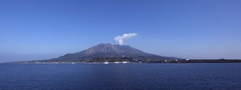 View of Sakurajima from mainland Kagoshima in 2009