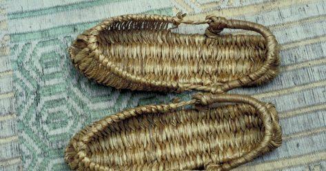 Kapula (Source: ehow.co.uk)